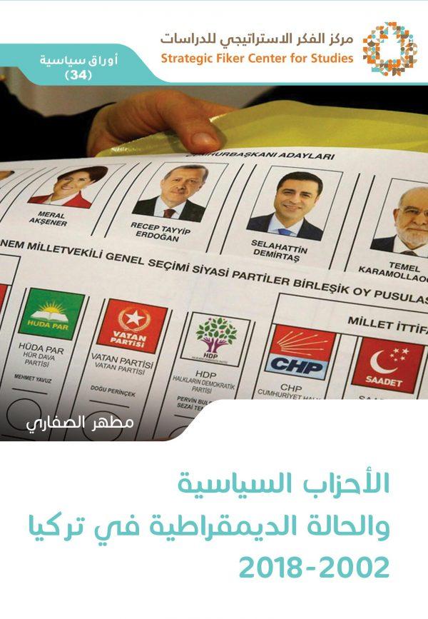 Political-parties-in-Turkey